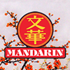 The Mandarin thumb