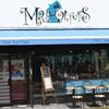 MadHatters Tea Room