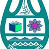 University of Chittagong-চট্টগ্রাম বিশ্ববিদ্যালয় thumb