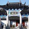 The Dunedin Chinese Garden