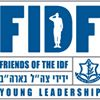 Friends of the IDF Young Leadership - Greater Miami Chapter
