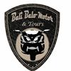 Bali Balo Motor