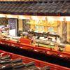 Mt.Fuji Japanese Restaurant & Gift Shop, Little Rock