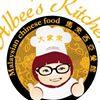 Albee's Kitchen