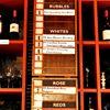Cohen Cellars Wine Bar
