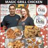 Magic Grill West Monroe
