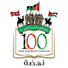 King Hussein Business Park - مجمع الملك الحسين للأعمال