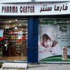 Pharma Center
