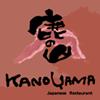 Kanoyama Restaurant