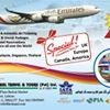 Central Travels & Tours - Pvt Ltd