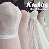 Kudos Bridal Edinburgh