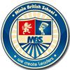 Minia British School مدرسة المنيا البريطانية