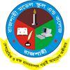 Rajshahi Govt Model School and College