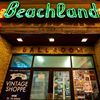 The Beachland Ballroom and Tavern