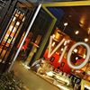 Vios Cafe and Marketplace