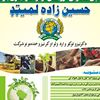 Hussain Zada Co.Ltd