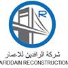 Alrafiddain reconstruction company