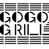 The GoGo Grill