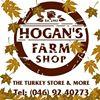 Hogans Farm Shop