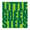 Little Green Steps