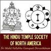 The Hindu Temple Society of North America