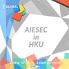AIESEC in Hong Kong