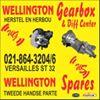 Wellington Gearbox & Diff Centre & Spares