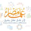 علماء مصر Egypt Scholars Inc thumb