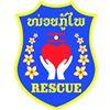 Vientiane Rescue 1623