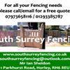 South Surrey Fencing