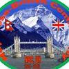 Nepalese British Community UK