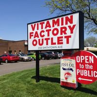 Vitamin Factory Outlet