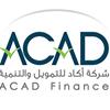 شركة أكاد للتمويل والتنمية ACAD Finance