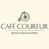 Café Coureur