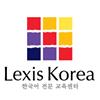 Lexis Korea - 렉시스 코리아 thumb