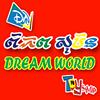 Dream World Toy Shop