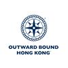 Outward Bound Hong Kong thumb