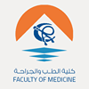 October 6 University (Faculty of Medicine)