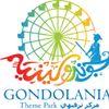 Gondolania Theme Park