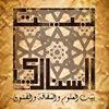 Bayt Al-Sinnari