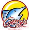 Gerry's Grill Qatar