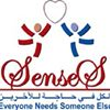 Senses Centre