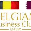 Belgian Business Club Qatar