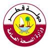 وزارة الصحة العامة - Ministry of Public Health