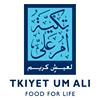 Tkiyet Um Ali تكية ام علي
