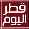 قطر اليوم QATAR TODAY