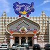 Kuwait Magic Mall