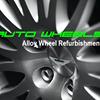 Auto Wheels Ltd