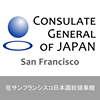 Consulate General of Japan in San Francisco