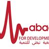 Association Nabad for Development